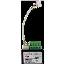 Модуль последовательной коммуникации TS485
