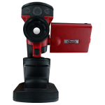 Тепловизионная камера TIC